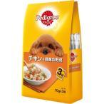 【zr 訳あり 特価】 ペディグリー パウチ チキン&緑黄色野菜 (70g×3袋入り) ドッグフード