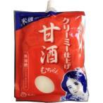 【訳あり 特価】 賞味期限:2018年8月31日 ブンセン クリーミー仕上げ 甘酒むちゃン (300g) 米麹から作った甘酒です