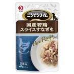 【訳あり 大特価】 ペットライン ごちそうタイム ピュアレシピ 国産若鶏スライスすなぎも (40g) ウェット ドッグフード
