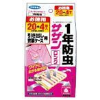 【A】 フマキラー サザン ロング 引き出し衣装ケース用 お徳用 (24コ入) 衣類用防虫剤