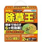 【農】 フマキラー カダン 除草王 オールキラー粒剤 (2kg) 除草剤 農薬 【A】