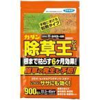 【農】 フマキラー カダン 除草王シリーズ オールキラー粒剤 (900g) 除草剤 農薬 【A】