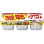 【A】 フマキラー 激乾 (400ml×3個パック) 除湿剤