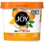 【scb※】ハイウォッシュ ジョイ オレンジピール成分入り 食器洗浄機用 本体 (700g) 食器洗い乾燥機専用洗剤 粉末タイプ