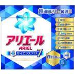 アリエール サイエンスプラス7 (900g) 粉末 洗濯洗剤 ダブル漂白剤配合