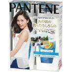 【お得セット♪】 PANTENE パンテーン プロV シルキースムースケア シャンプー+コンディショナー(1セット)