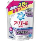 【超特大】 アリエールイオンパワージェル サイエンスプラス ウィルス除去 超特大サイズ つめかえ用 (1.27kg) 衣類用洗剤 液体