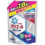 【T 超特大サイズ】 アリエール 洗濯洗剤 液体 イオンパワージェル サイエンスプラス 詰め替え 超特大 (1.26kg)