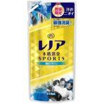 【数量限定 在庫処分】 レノア 本格消臭 スポーツフレッシュ シトラスブルー つめかえ用 (410ml) 柔軟剤