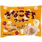 【訳あり 特価】 フルタ製菓 きなこもちクッキー (210g) しっとりとしたきなこ味のクッキー