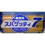 【お得用♪】 はごろも 業務用 スパゲティー7分 1kg パスタ お徳用!