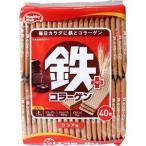 【訳あり 特価】 賞味期限:2021年1月8日 鉄プラス コラーゲン ウエハース ココア味 (40枚) 菓子