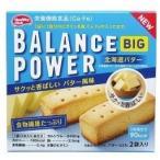 ヘルシークラブ バランスパワー ビッグ 北海道バター (4本入) 栄養機能食品 【A】