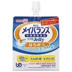 【A】 明治 メイバランスゼリー メイバランス ソフトJelly200 はちみつヨーグルト味(125ml)