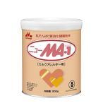 森永 ニューMA-1 大缶 (800g) 特殊ミルク ミルクアレルギー用