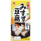 【訳あり 特価】 賞味期限:2018年5月8日 みすず 信州みすず豆腐 (8個入) カルシウム鉄分たっぷりの高野豆腐