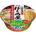 [SCB※ M]【糖質50%off】 明星 低糖質麺 はじめ屋 こってり醤油豚骨味 (87g)