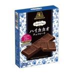 【訳あり 大特価】 賞味期限:2017年4月 森永 ゴールドクラス ハイカカオチョコレート (50g) チョコレート