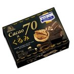 【zr 訳あり 大特価】 賞味期限:2017年6月 森永製菓 カカオ70×くるみ 箱入り (45g) チョコレート