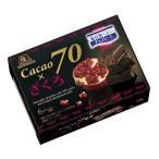 【zr 訳あり 大特価】 賞味期限:2017年6月 森永製菓 カカオ70×ざくろ 箱入り (45g) チョコレート