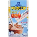 【zr 訳あり 大特価】 賞味期限:2017年9月30日 牛乳で飲むココア 48g (9.6g×5本)