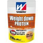 森永 ウイダー ウエイトダウン プロテイン フルーツミックス味 (210g) 運動で減量したい方に 【A】