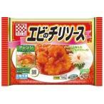 ケイエス エビのチリソース (130g×48袋) 冷凍食品 レンジ調理 お弁当 おかず 【M】