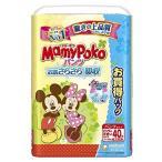 【y】【ジャンボパック♪】 マミーポコ パンツ ビッグより大きいサイズ(40枚入)