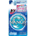 【※Me】 ライオン トップ NANOX(ナノックス) つめかえ用 (360g) 洗たく用 超コンパクト洗剤