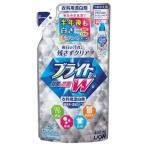 ライオン ブライトダブル つめかえ用 (480ml) 衣料用漂白剤