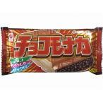 《zr》【1個当り約40円♪】【20個セット♪】【訳あり 大特価】 賞味期限:2017年9月22日 リスカ チョコモナカ (1枚入×20個) チョコレート菓子