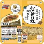 【M】【32個セット】 味の素 おにぎり丸 豚カレー (4個入り×32個セット)