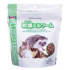 【訳あり 特価】 ナチュラルペットフーズ ハーティー 乾燥ミルワーム (70g)