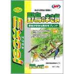 ナチュラルペットフーズ エクセル 野鳥のまき餌 小型(1.4kg) 野鳥観察の味方!【J】