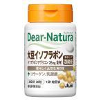 アサヒフード ディアナチュラ(Dear-Natura) 大豆イソフラボンwith レッドクローバー 30日分(30粒) 若々しさを大切にする方に 【A】