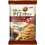 リセットボディ 雑穀せんべい (22g×4袋入)【A】