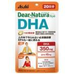 Yahoo!SCBアサヒフード ディアナチュラスタイル(Dear-Natura) DHA 20日分(60粒) 魚をあまり食べない方 考える力が気になる方に 【A】