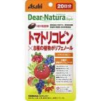 アサヒフード ディアナチュラスタイル(Dear-Natura) トマトリコピン×8種の植物ポリフェノール 20日分(20粒) 栄養機能食品 自然から栄養を摂取したい方に【A】