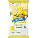 【A】カルシウム ウエハース+乳酸菌 瀬戸内レモン味 (20枚入) 骨の健康とおなかの健康をサポート
