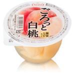 【訳あり 特価】 賞味期限:2019年4月22日 たらみ ごろっと果実 大ぶりカット 白桃 (250g) ゼリー