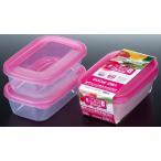 ホームパック B (500mL×2P) K291-2 ピンク 電子レンジOK 冷凍保存可 保存容器 日本製 【O】