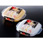 ふっくらパック A (340mL) K449 電子レンジOK 冷凍保存可 保存容器 日本製 ごはんを冷凍保存 1膳分 【O】