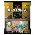 [zr] 【ミタニ】 虫ゼリー・パーフェクト20 (17g×20個入) 昆虫フード ゼリー カブトムシ クワガタ 餌