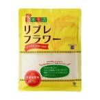 【A】 リブレフラワー ホワイト 浅煎り焙煎 (500g)