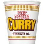 日清 カップヌードル カレー (86g) カップめん 【N】