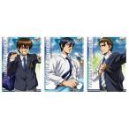 【訳あり 大特価】 エンスカイ ダイヤのA コレクションカード ガム (1種類入)