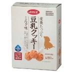 [zr sb] デビフ 豆乳クッキー ミルク味 (50g×2袋) ドッグフード おやつ