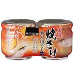 【M】 三井食品 ハートフル畑 焼さけあらほぐし (55g×2)