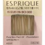 コーセー エスプリーク ピュアスキン パクト UV (レフィル) BO-300 (9.3g)