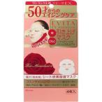 カネボウ エビータ EX リペアマスク (4枚入) シート状美容液マスク